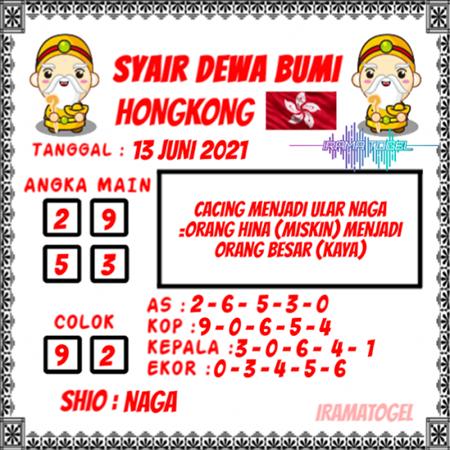 Syair Dewa Bumi HK Minggu 13-Juni-2021