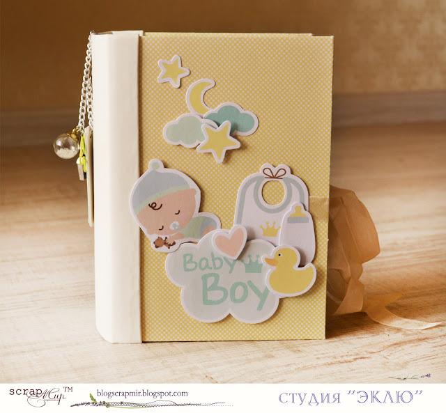 "Smile Baby ДК ScrapМир Студия ""Эклю"" @koshchavtseva_irina @tarasova_dariya"