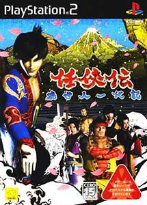 Descargar Ninkyouden Toseinin Ichidaiki PS2