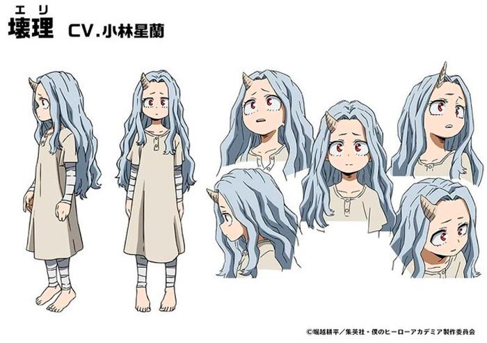 My Hero Academia (Boku no Hero Academia) anime - Eri