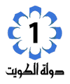Kuwait TV TV frequency Arabsat 5A