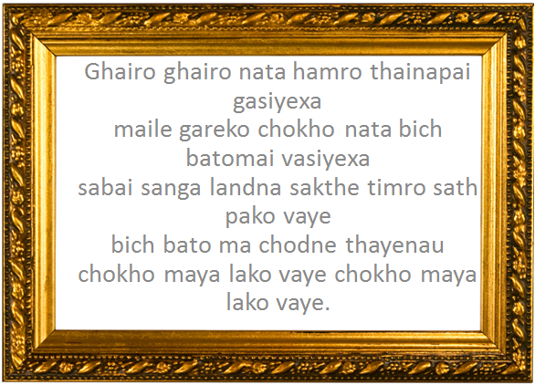 Nepali Updated Shayari