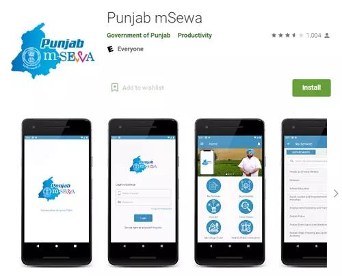 mSewa app