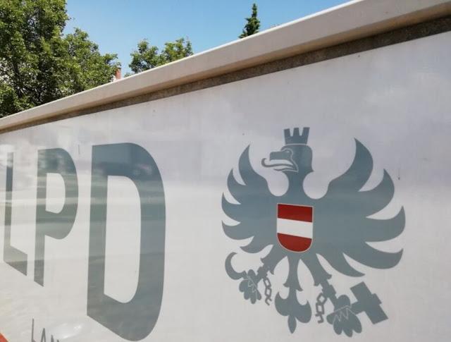 النمسا: الشرطة تكشف سبب انهيار عمارة وسط فيينا