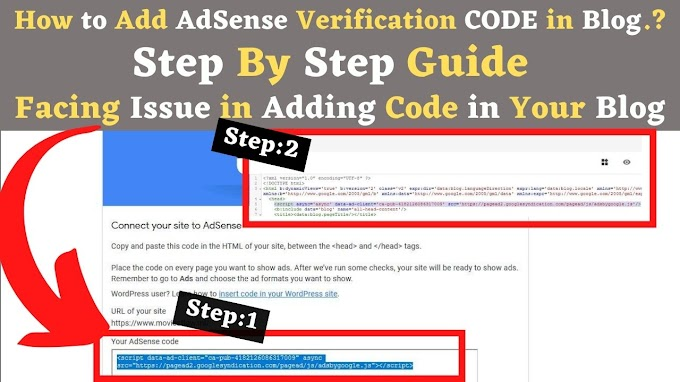 How to Add Google AdSense Verification Code in Blog? Step By Step Guide