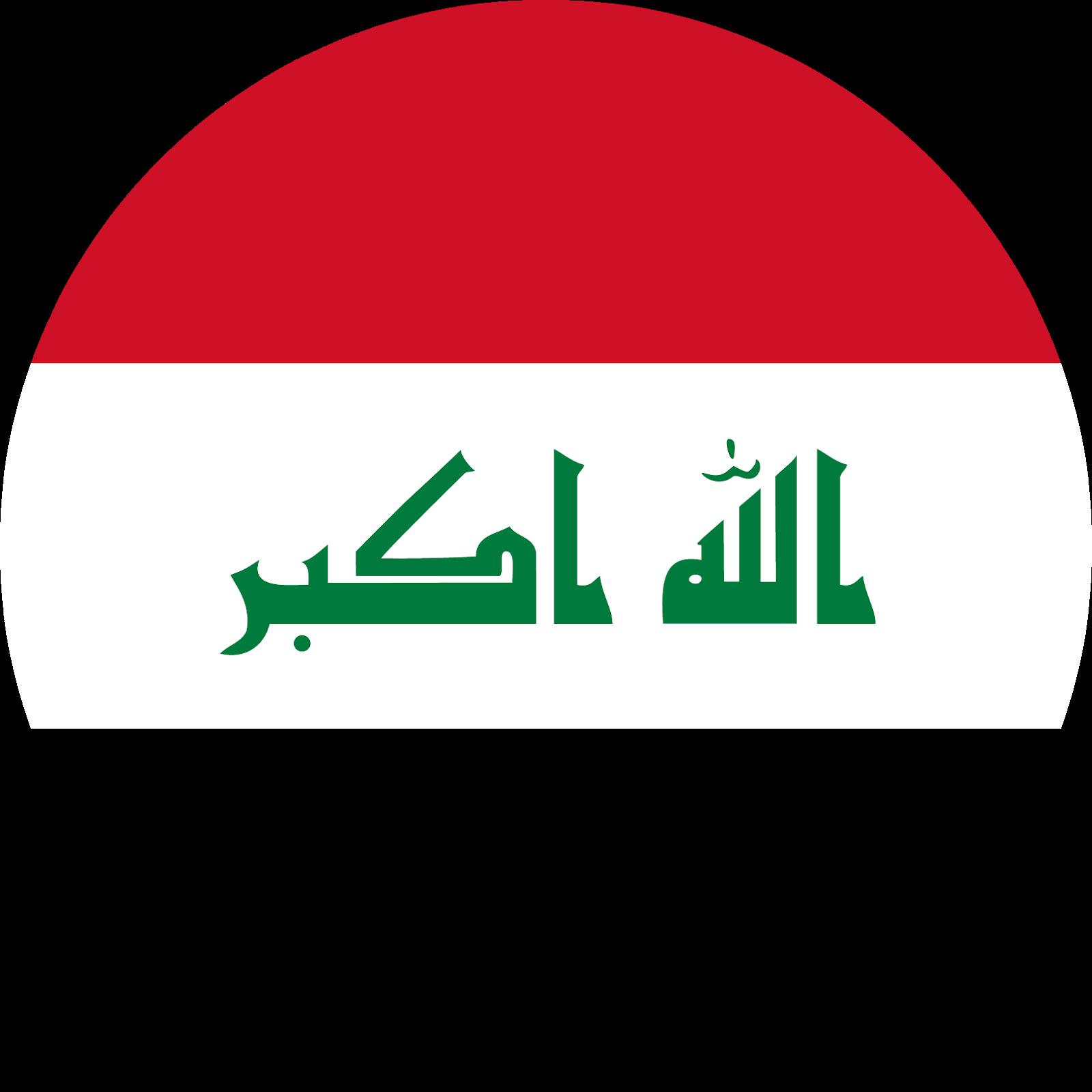 download flag iraq svg eps png psd ai vector color free 2019 - el fonts  vectors