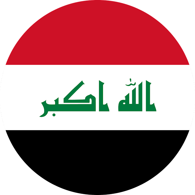 download flag iraq svg eps png psd ai vector color free #iraq #logo #flag #svg #eps #psd #ai #vector #color #free #art #vectors #country #icon #logos #icons #flags #photoshop #illustrator #symbol #design #web #shapes #button #frames #buttons #apps #app #science #network