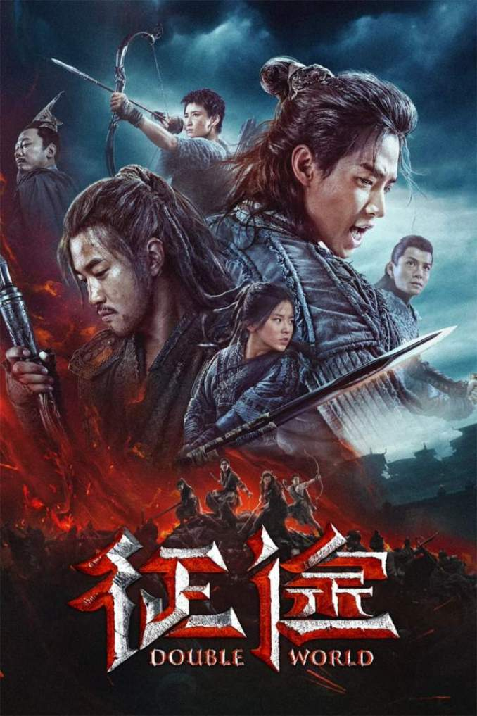 DOWNLOAD: Double World (2019) [Chinese Movie]