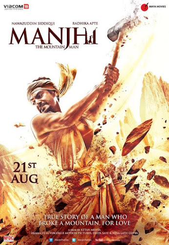 Manjhi - The Mountain Man (2015) Movie Poster No. 1