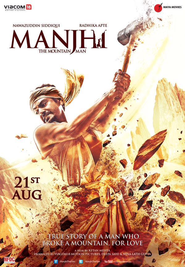 Ketan Mehta's Manjhi First Look Poster