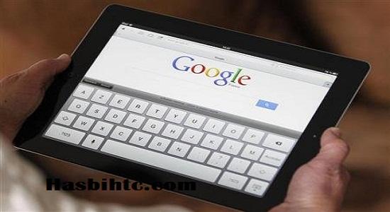 15 Pelayanan Terbaik Yang Ditawarkan Oleh google