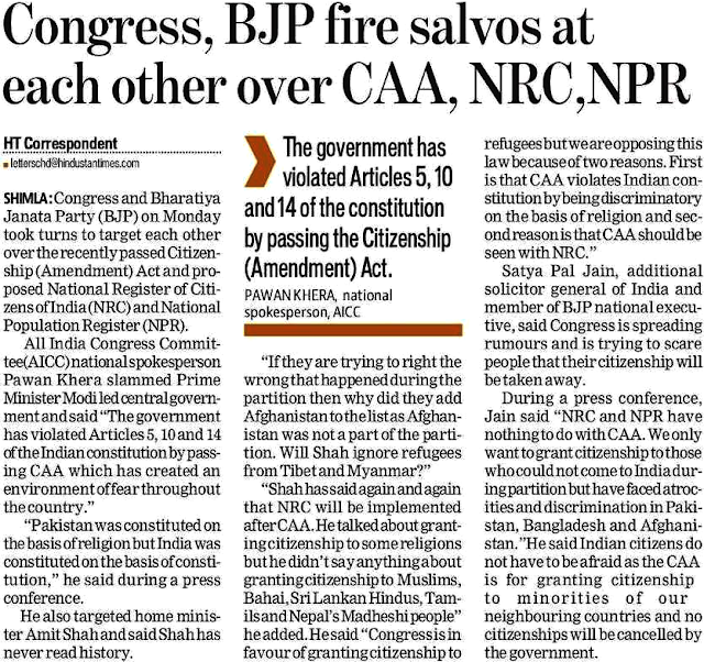 Satya Pal Jain, Additional Solicitor General of India and member of BJP National Executive, said Congress is spreading rumours and is trying to scare people that their citizenship will be taken away