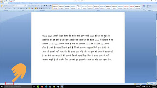 how to count words in ms word 2010