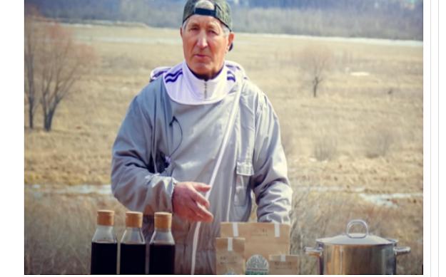 Συνταγή ενάντια στην βαρρόα και την νοζεμίαση απο Ρώσο μελισσοκόμο