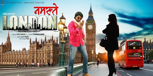 Namaste London Bhojpuri Movie