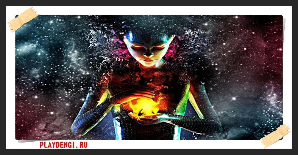 Энергетическая системы в организме: Что ваша энергия пропускает?