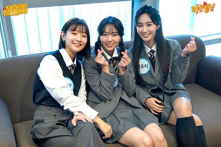 Nonton streaming online & download Knowing Bros eps 258 bintang tamu Yuri (Girls Generation), Park So-dam & Chae Soo-bin subtitle bahasa Indonesia