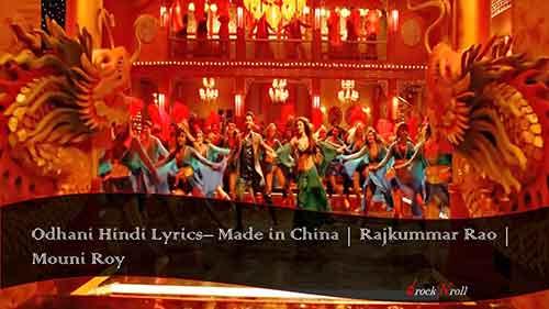 Odhani-Hindi-Lyrics-Made-In-China