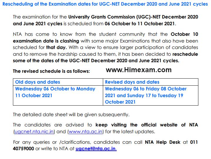 Rescheduling of the Examination dates for UGC-NET December 2020 & June 2021