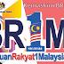 Borang Dan Panduan Kemaskini Permohonan BRIM 2018 - Bantuan Rakyat 1Malaysia Online.