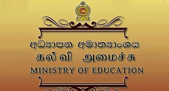 Minister of Education Dullas Alahapperuma says no decision has been made so far to close all schools in the country
