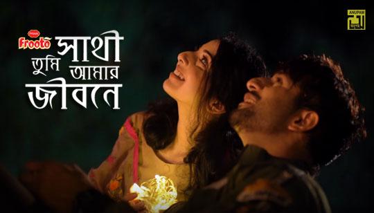 Shathi Tumi Amar Jibone Lyrics by Porshi Tribute to Salman Shah