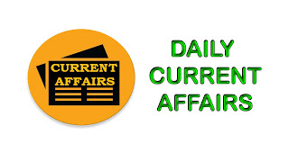 October 14, 2019 Current Affairs Online Test – Refer from Hindu & Dinamani Newspapers
