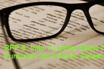 Download RPP Bahasa Indonesia SMP/Mts Kelas 7 1 Lembar Semester 2 (Genap)