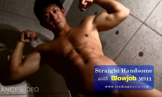 Straight Handsome Blowjob / Porn Gay Videos   MS11