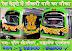 Metro Rail Corporation Recruitment 2019 For Deputy General Manager Job