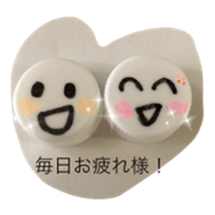 Couples Smile
