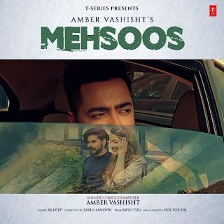 Amber Vashisht's New Song 2019