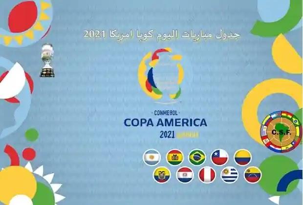 كوبا امريكا 2021,كوبا امريكا,مباريات اليوم,مباريات كوبا أمريكا 2021,كوبا أمريكا 2021,جدول مباريات كاس امم اوروبا 2021,كوبا أمريكا,مواعيد مباريات تصفيات كاس العالم امريكا الجنوبية,كوبا امريكا 2021 الارجنتين,كوبا امريكا 2021 موعد كوبا امريكا 2020,مباريات كوبا أمريكا,جدول مباريات كوبا أمريكا موعد الكوبا امريكا,جدول مواعيد مباريات كوبا أمريكا 2021,كوبا امريكا كولومبيا 2021,بطولة كوبا امريكا 2021,مباريات,جدول مباريات كوبا أمريكا