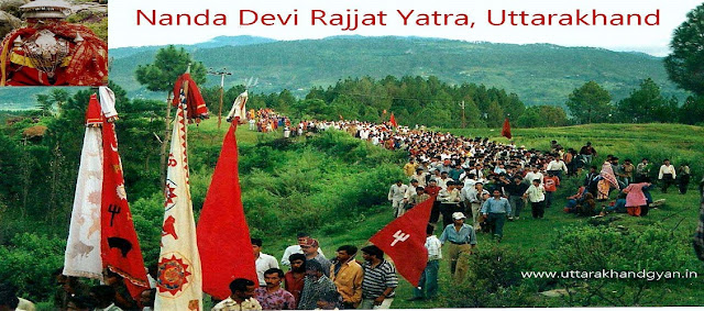Nanda Devi Raj jat Yatra