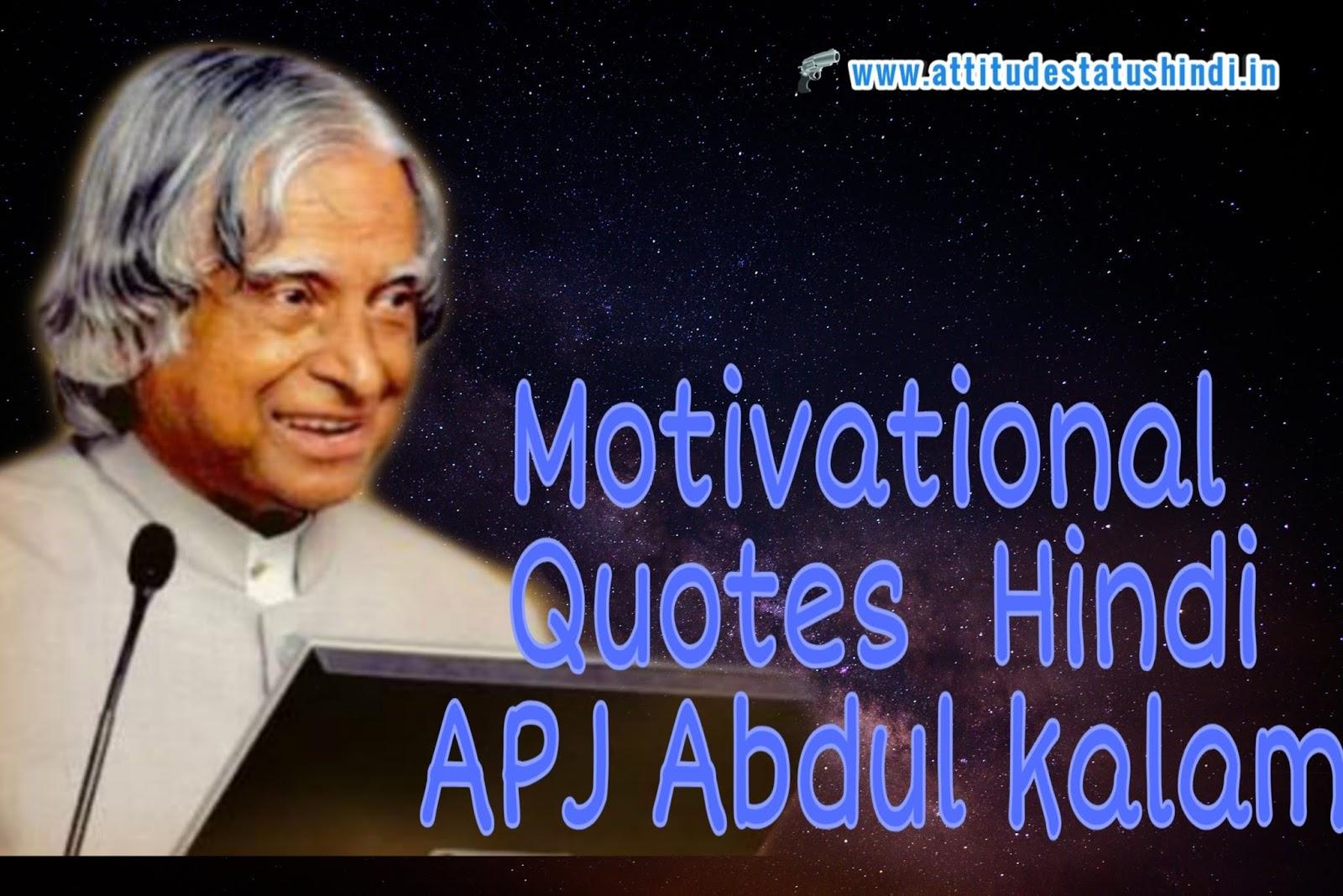 Motivational quotes status