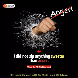Quotes of Umar bin Khattab on anger