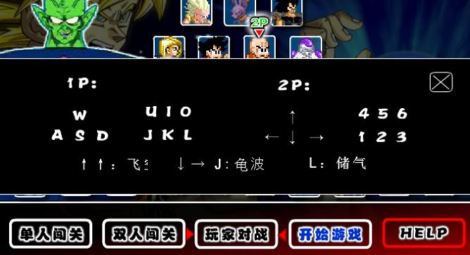 Game 7 Viên Ngọc Rồng 2.9 a