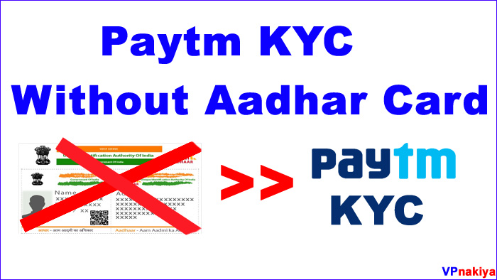 paytm kyc kaise kare,how to complete paytm kyc,paytm mini kyc,paytm mini kyc trick,paytm kyc without aadhar,paytm kyc kaise kare 2019,without aadhar card paytm kyc complete,how to complete paytm kyc at home
