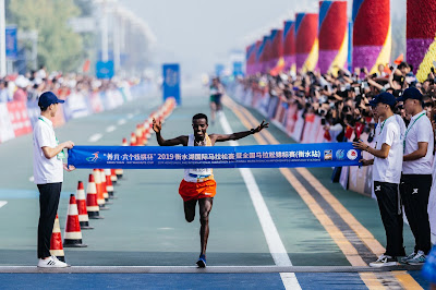 Hengshui Lake International Marathon 2019 Result