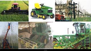 آلات الحصاد pdf