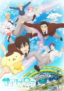 Sanrio Danshi Opening/Ending Mp3 [Complete]