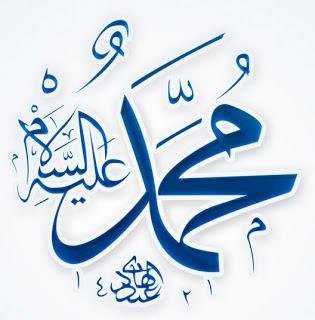 Bacaan Sholawat Tibbil Qulub (Syifa) dan Khasiatnya