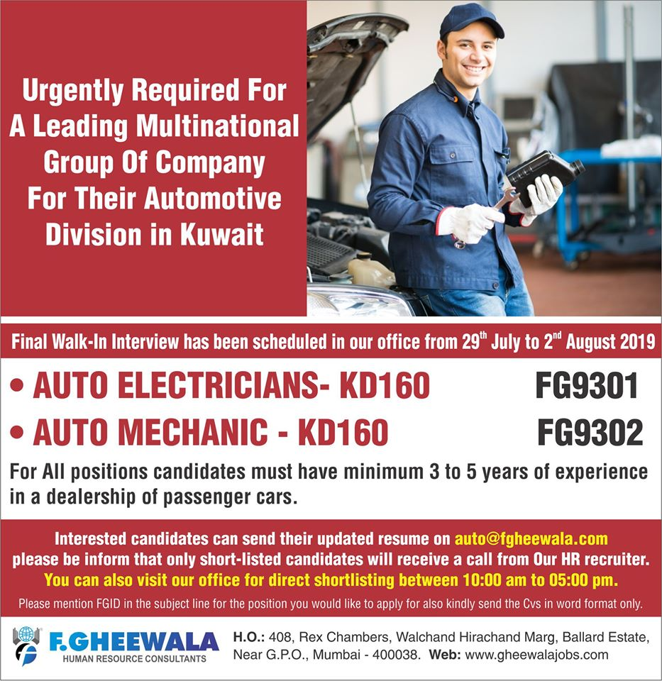 Multinational group of company for their Automotive Division in Kuwait