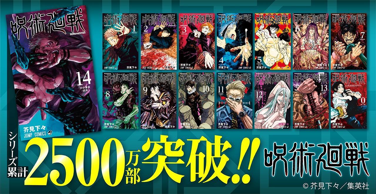 Jujutsu Kaisen manga sprzedała się w 25 mln sztuk