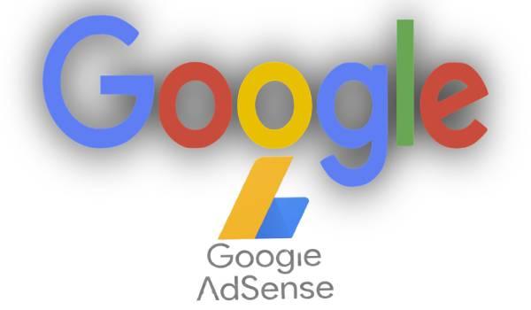 الربح المال من جوجل ادسنس