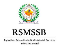 Rajasthan RSMSSB Junior Engineer JE Recruitment 2020 - for 1054 Junior Engineer (JEN) Posts