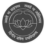 Digboi Mahila Mahavidyalaya Recruitment 2019