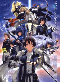 جميع حلقات الأنمي Kyoukaisenjou no Horizon مترجم تحميل و مشاهدة