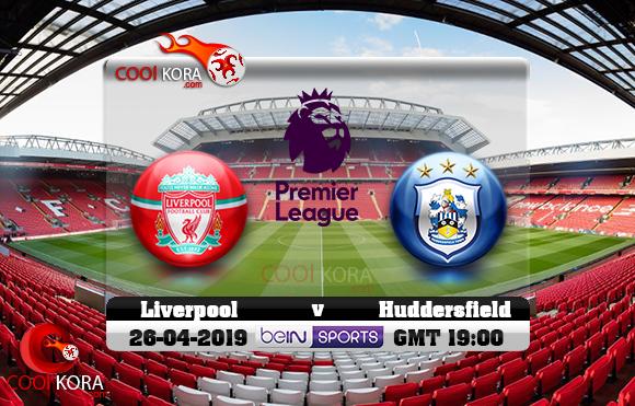 مشاهدة مباراة ليفربول وهيديرسفيلد تاون اليوم 26-4-2019 في الدوري الإنجليزي
