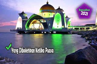 Panduan Ramadhan 2021 - Hukum Puasa Ramadhan dan Peringatan bagi Orang yang Sengaja Membatalkan Puasa. Yang Dibolehkan Ketika Puasa